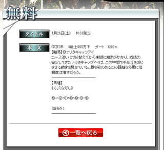 20130126.png